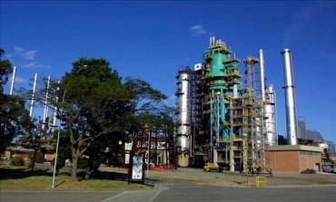 Petrobras investiga desvio em refinaria em Araucária