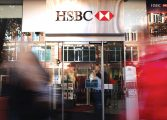 HSBC confirma que unidade brasileira está à venda