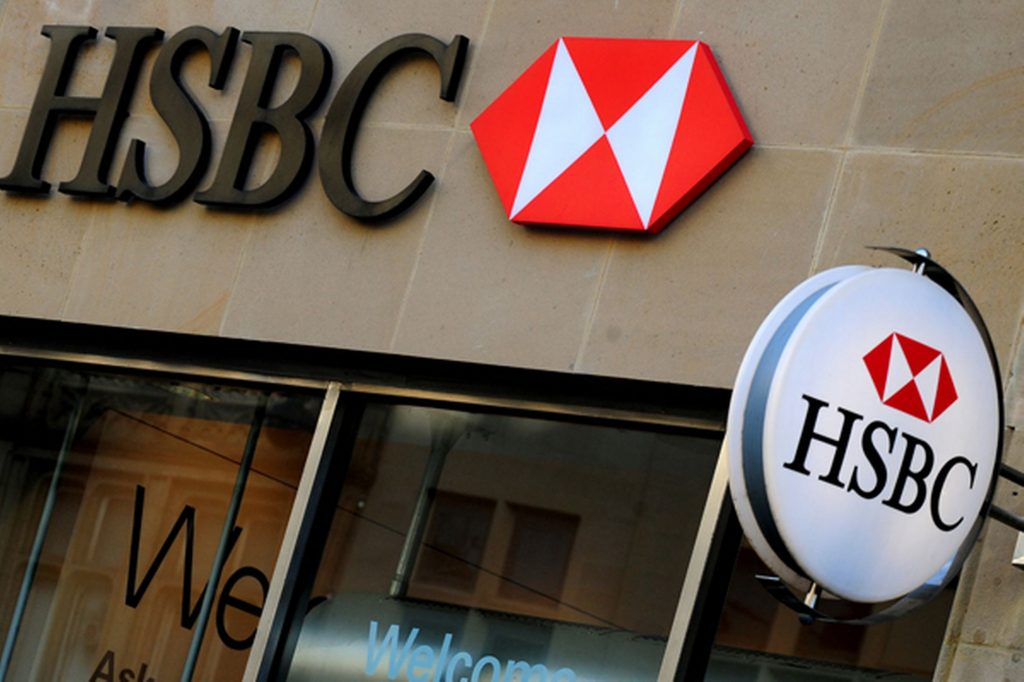 HSBC-sign-in-Sheffield