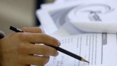 Foto de Provas do Enem estão disponíveis no site do Inep