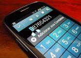 Paraná passará a adotar o nono dígito no celular a partir de 6 de novembro