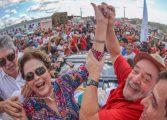 """""""Eles peçam a Deus para eu não ser candidato. Porque se eu for é para ganhar"""", diz Lula"""