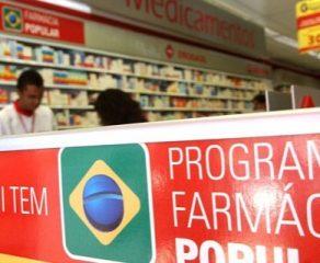 Prefeitura de Araucária manterá Farmácia Popular mesmo com fim de repasse federal