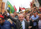 Veja como será o esquema de segurança para o depoimento de Lula nesta quarta