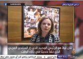 Presidente do PT, Gleisi Hoffmann denuncia prisão política de Lula à Al Jazeera