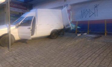 Guarda Municipal de Araucária tem ação rápida e evita roubo em lojas da cidade