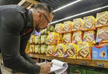 Foto de Preços dos itens da ceia de Natal podem variar até 88% de um mercado para outro, aponta pesquisa
