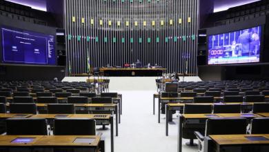 Foto de Câmara aprova projeto que impede bloqueio do auxílio emergencial