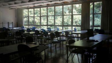 Foto de BID apresenta propostas para volta às aulas