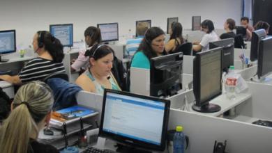 Foto de Banco em Curitiba abre processo para 54 vagas com salários de até R$ 9 mil